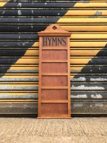 Tall hymn board 5